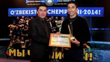 Одил Ахмедов лучший футболист Узбекистана в ушедшем году