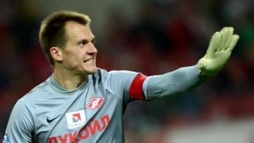 Артем Ребров посетил матч между «Юве» и «Интером»