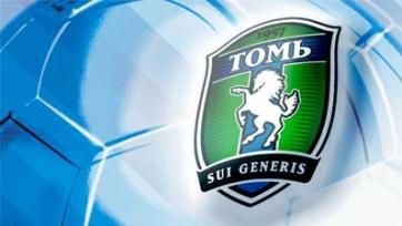 «Томь» готова избавиться от трех футболистов