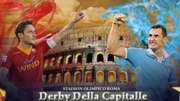 Анонс. «Рома» - «Лацио». Кто возьмет верх в римском дерби?