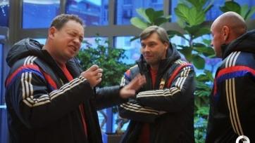 ЦСКА по-прежнему не может вылететь на первый зарубежный сбор