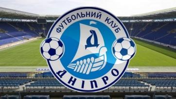 «Днепр» оставшиеся матчи Лиги Европы проведет в Киеве