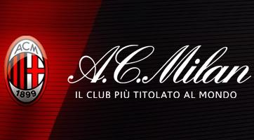 «Милан» вводит цензуру