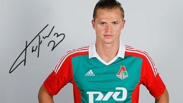 Дмитрий Тарасов по-прежнему вне игры