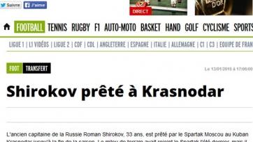 L'Equipe перепутало «Краснодар» с «Кубанью»