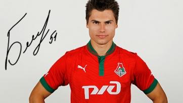 Беляев возвращается в строй
