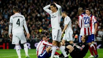 Роналду: «Атлетико» демонстрирует непривлекательный футбол, но он дает результат»