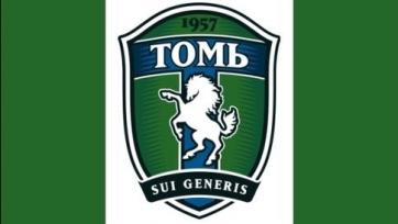 Фоменко: «Томь» пребывает в состоянии финансовой неопределенности»