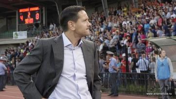 Дмитрий Аленичев: «К сожалению пока не можем отблагодарить фанатов за поддержку»
