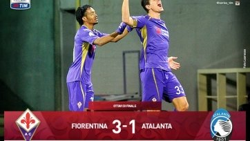 «Фиорентина» без проблем вышла в четвертьфинал Кубка Италии