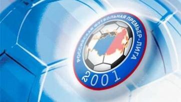В российском футболе появится взнос за легионеров