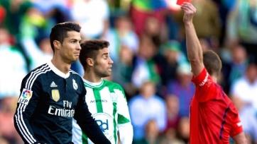 «Барселона»: «Роналду заслуживает четырехматчевой дисквалификации»