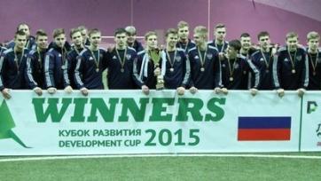 Юношеская сборная России выиграла Кубок развития-2015