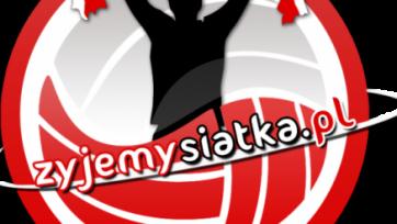 Чемпионат Европы-2017 среди молодежных сборных пройдет в Польше