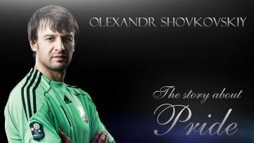 Александр Шовковский призывает к взаимоуважению