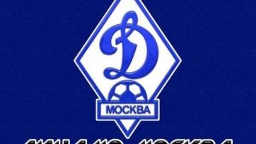 «Динамо» выиграл у «Копенгагена»