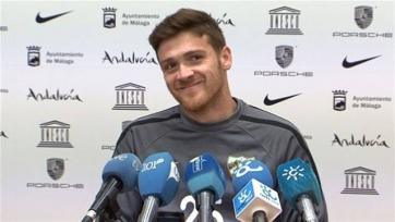Киевское «Динамо» отказалось от подписания Антуньеша