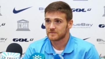 Официально: Антуньеш перешел в киевское «Динамо»
