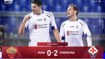 «Рома» проиграла «Фиорентине» и простилась с Кубком Италии
