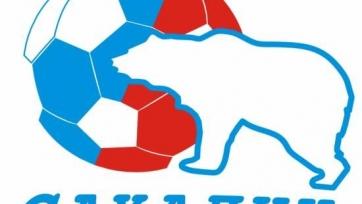«Сахалин» подписал бывшего хавбека «Алании»
