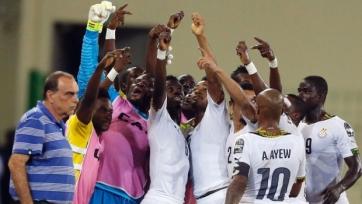 Сборная Ганы пробилась в финал