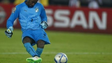 Кот-д'Ивуар – победитель КАН-2015!