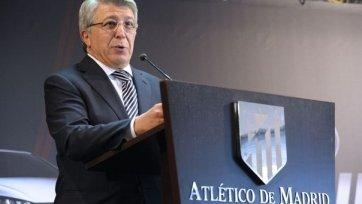 Президент «Атлетико»: «Сегодня в Мадриде господствуем мы, но завтра все может измениться»
