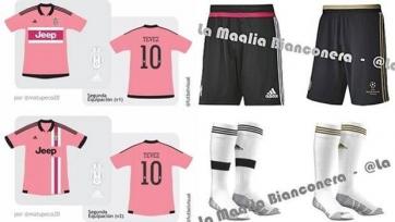 «Юве» начал сотрудничество с Adidas