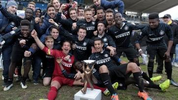 «Молодежка» миланского «Интера» выиграла престижный турнир Coppa Viareggio