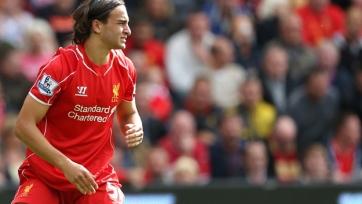 Лазар Маркович пропустит четыре ближайших матча Лиги Европы