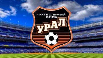 «Урал» запланировал в Турции два товарищеских матча