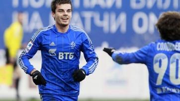 Московское «Динамо» - есть путевка в 1/8 финала, есть двенадцатиматчевая беспроигрышная серия!