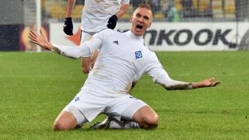 «Динамо» в драматичном матче выходит в 1/8 финала Лиги Европы