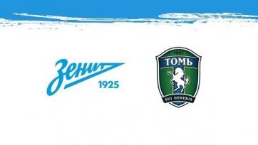 «Томь» отправила три безответных мяча в ворота «Зенита»