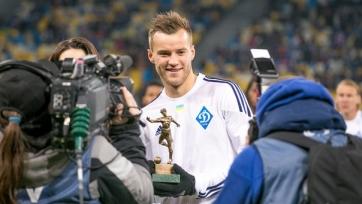 Андрей Ярмоленко: «У «Металлиста» играли молодые ребята, на таком уровне им было трудно»
