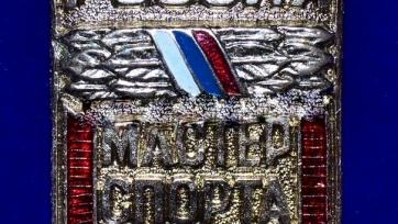 Футболисты «Кубани» станут «Мастерами спорта»