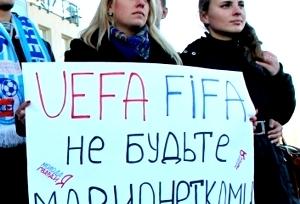 УЕФА нравится идея чемпионата Крыма