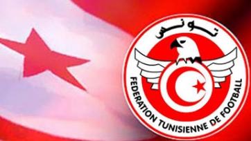 Апелляция Федерации футбола Туниса отклонена