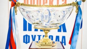 Суперкубок России может быть разыгран за границей