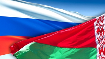 РФС нашел на июнь соперника для сборной России