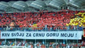 День арестов в Черногории