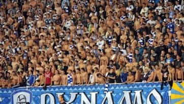 УЕФА может наказать киевское «Динамо»