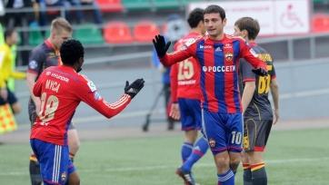 ЦСКА разгромил «молодежку» «Арсенала»