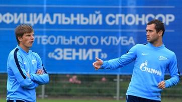 Александр Кержаков и Андрей Аршавин переведены в дубль
