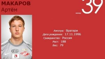Артем Макаров усилит «Чезену»