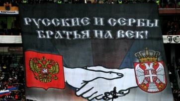 Полиция предотвратила сожжение американского флага накануне матча Черногория-Россия