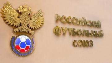 РФС надеется, что сборной Черногории засчитают техническое поражение
