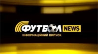 Футбол News - Эфир (02.04.2015)
