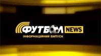 Футбол News - Эфир (03.04.2015)