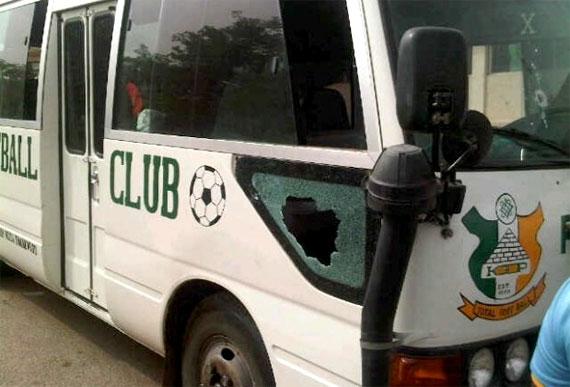 Футбол и кровь. «Фенербахче» и еще 4 команды, попавшие под обстрел